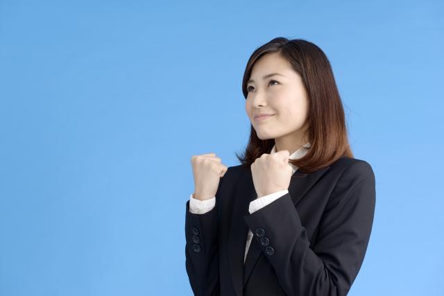 サラリーマン英語独学