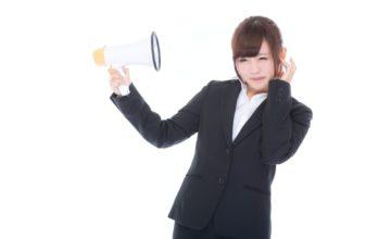 英語耳使い方
